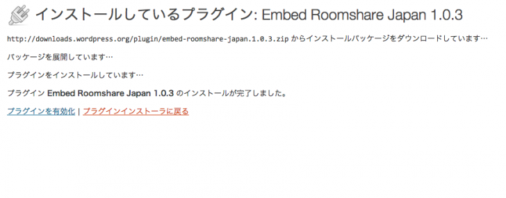 embed-roomshare-japan-3